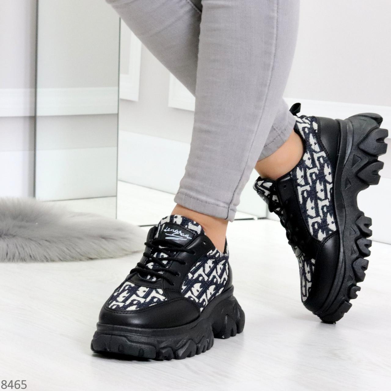 Эффектные миксовые черные женские кроссовки сникерсы на шнуровке
