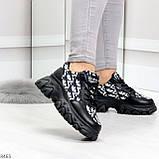 Эффектные миксовые черные женские кроссовки сникерсы на шнуровке, фото 2
