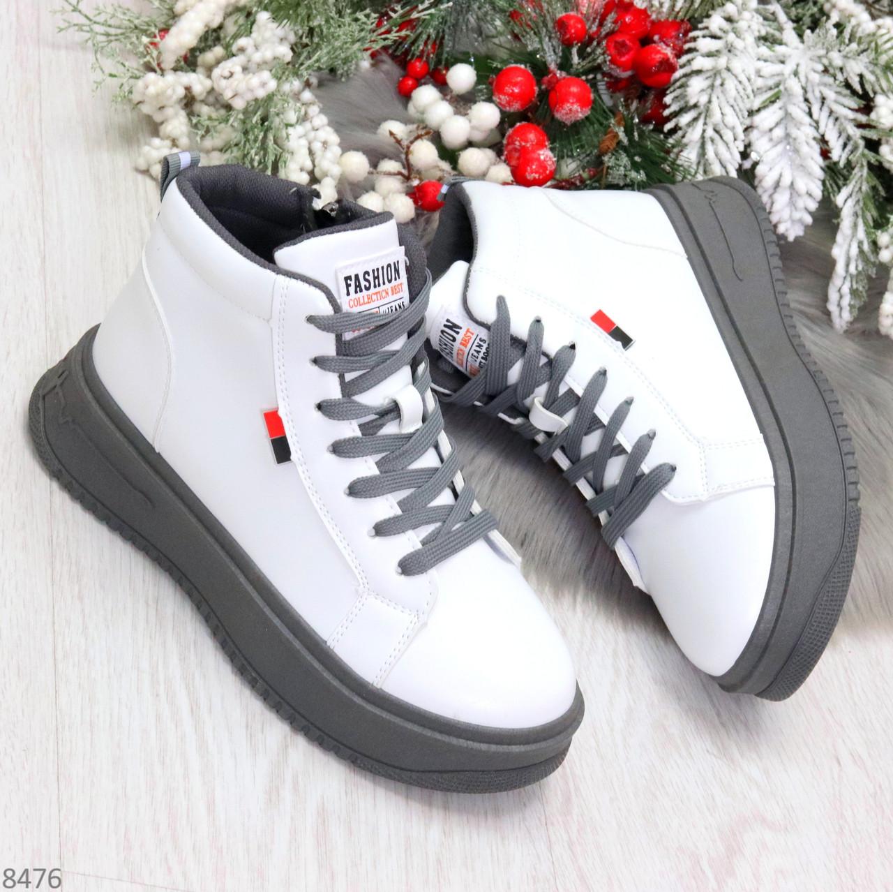 Стильные высокие белые женские кроссовки кеды криперы на серой шнуровке