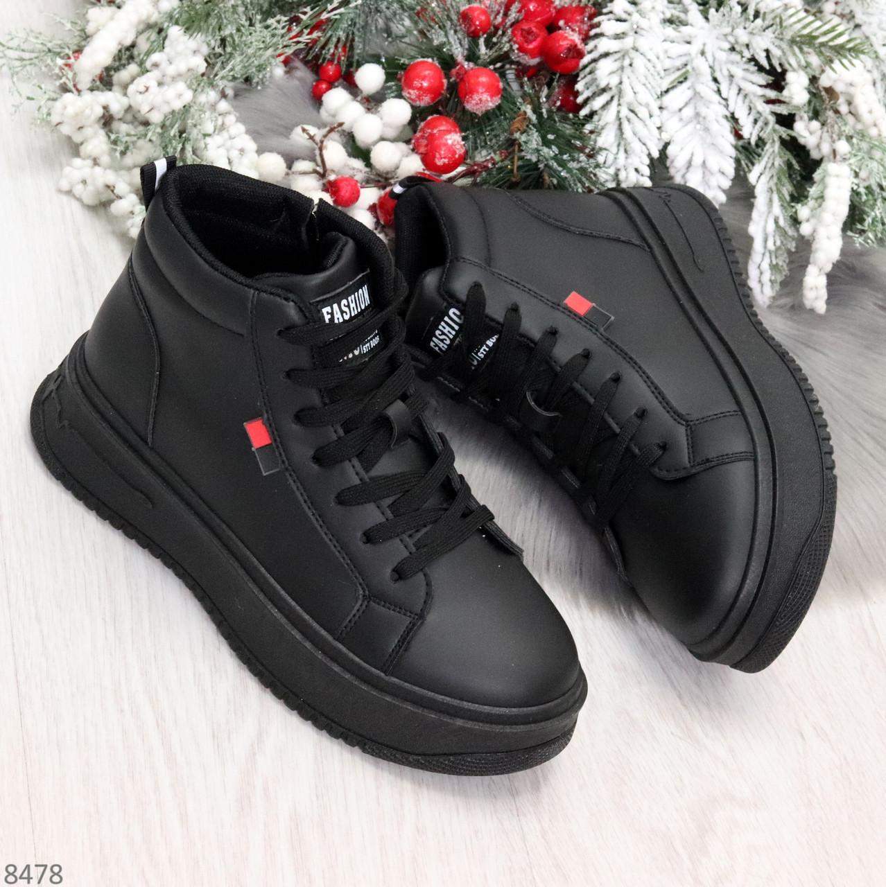 Стильные высокие черные женские кроссовки кеды криперы на шнуровке