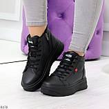 Стильные высокие черные женские кроссовки кеды криперы на шнуровке, фото 8