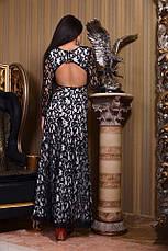 Платье гипюр с разрезом , фото 3