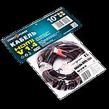 Кабель LogicPower HDMI-HDMI 10.0м, Ver 1.4 for 3D, доп. оплетка, фото 4