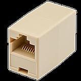 Соединительная коробка LogicPower UTP 2хRJ-45 кат.5Е LP-LNG-350 (5 шт), фото 2