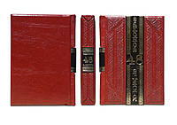 Роберт Грин  48 законов власти - элитная кожаная подарочная книга