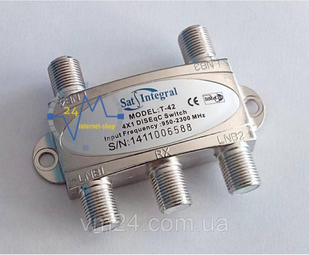 Коммутатор DiSEqC 4х1 Sat-Integral Т-42 Switch