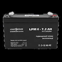 Аккумулятор AGM LP 6-7.2 AH SILVER