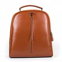 Городской рюкзак для девушек Alex Rai арт. 33781