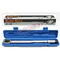 """Ключ динамометрический 1/2"""" 42-210Нм """"KING ROY"""" (KR-210) (42210)   (10шт/уп)"""