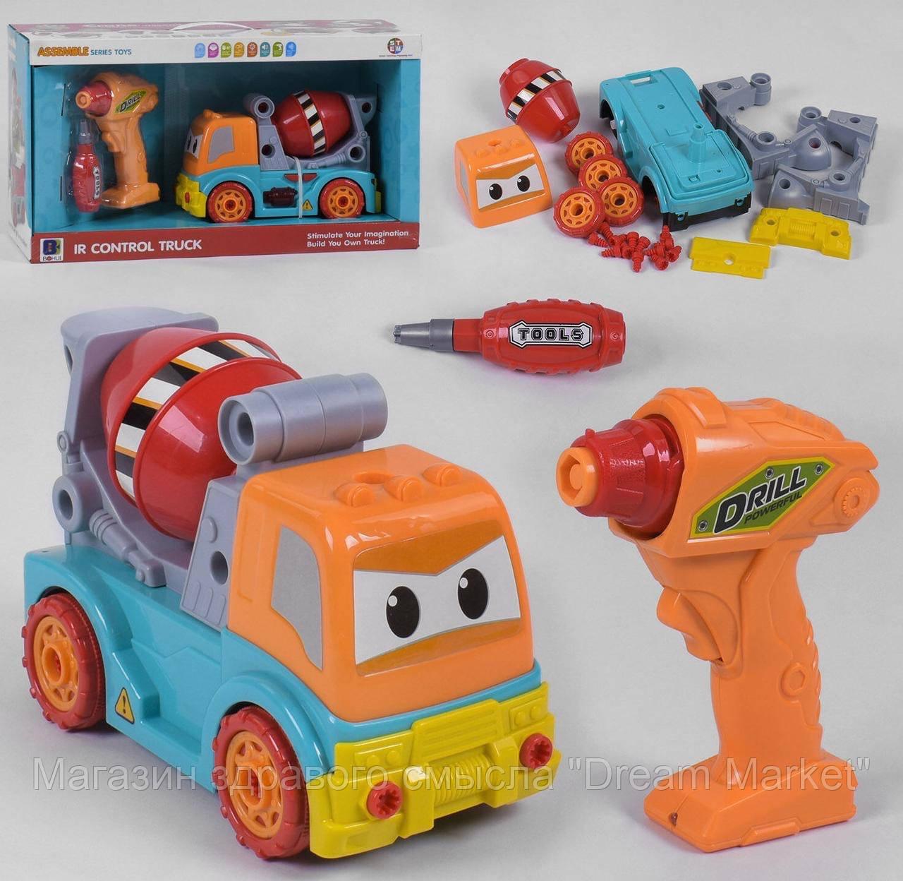 Игровой набор для мальчиков Конструктор с шуруповертом Бетономешалка с пультом управления со светом и звуком