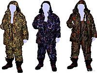 Зимний костюм для охоты и рыбалки (ткань Alova )