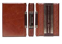 Технология жизни - элитная кожаная подарочная книга