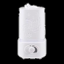 Увлажнитель воздуха паровой ароматерапевтический Fogger (6804)