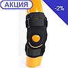 Бандаж для коленного сустава  ARK2104 (с шарнирами) (Armor)