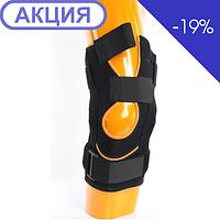 Бандаж для коленного сустава разъемный  ARK2104AK (с шарнирами и дополнительными ремнями фиксации с полным, фото 1