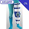 Жесткая шина для ноги с 5-тью металлическими ребрами жесткости  ТУТОР-3Н UNIp (детская) (Реабилитимед)