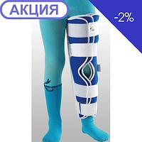 Жесткая шина для ноги с 5-тью металлическими ребрами жесткости  ТУТОР-3Н UNIp (детская) (Реабилитимед), фото 1