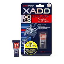 Присадка XADO для бензиновых двигателей (и  двигателей работающих на газу) EX120 9мл XA 10335