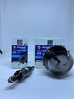 Коронка по металлу с твердосплавными режущими пластинами 65mm Rapide EVOLUTION