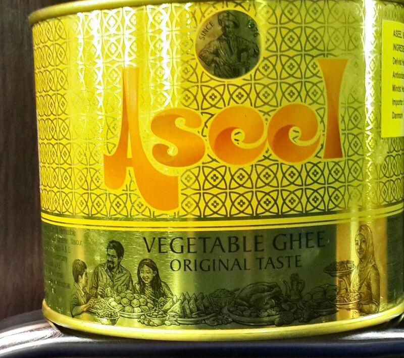 Масло гхи (ги) растительное, 500 гр