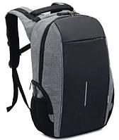 Рюкзак городской 7598 с USB, серый