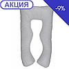 Подушка для беременных П-образная VIP BillerbeckP