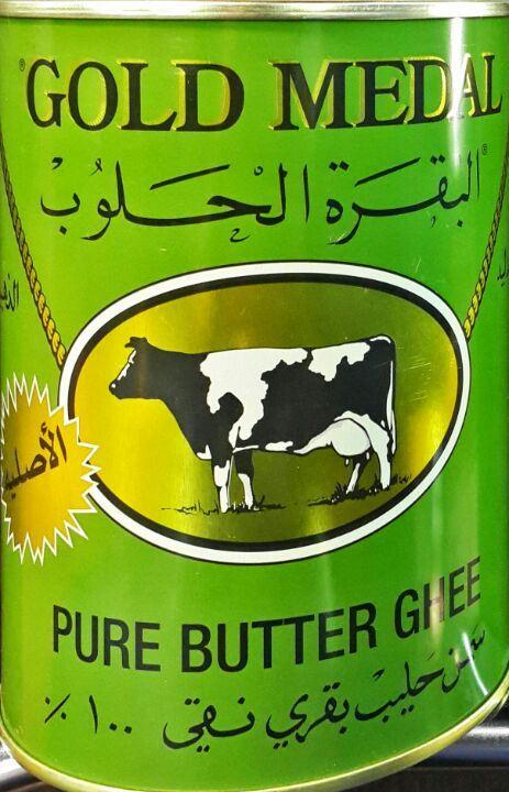 Масло гхи  (ги) сливочное, 1000 гр