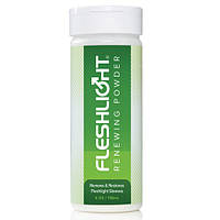 Тальк для ухода за мастурбатором - Fleshlight Renewing Powder