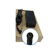 Зарядное устройство для ноутбука 4,0-1,7 mm 2.25A 20V Lenovo класс A+ (кабель питания в подарок) новый