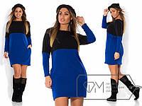 Платье женское двухцветное ангоровое