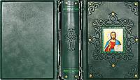 Иллюстрированный Новый Завет - элитное кожаное издание