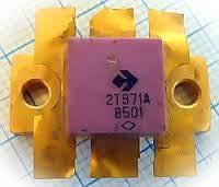 2Т971А (5-я приемка) транзистор NPN (17А 50В) 200W (КТЮ-32-2)