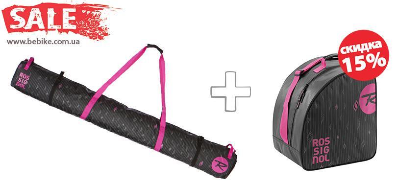 Чехол женский для горных лыж и сумка для ботинок Rossignol (акция!)