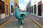 """Экскурсионный тур по Мексике """"Майя - Кампече - Паленке"""" на 6 дней  / 5 ночей , фото 4"""
