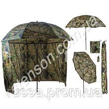 Зонт для рыбалки 2.2м, SF23817