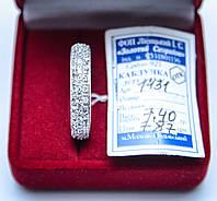 Обручальное серебряное кольцо с цирконом 18.5 размер родированое