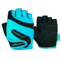 Перчатки для фитнеса PowerPlay 1729A XS Blue (PP_1729A_XS_Blue)