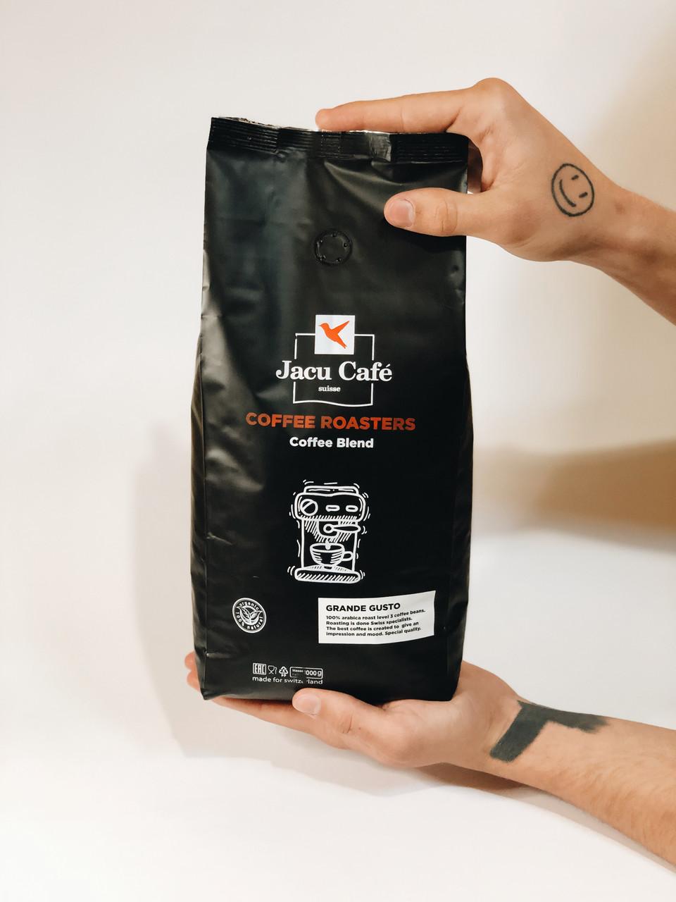 Кофе в зернах Jacu Cafe Arabica 1 кг Украина