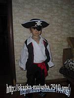 Детский карнавальный костюм Капитан Морган - прокат, киев, троещина