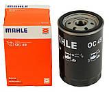 Фильтр масляный двигателя OPEL ASTRA G, H, CORSA C 1.7 CDTI 00- (пр-во KNECHT-MAHLE) OX163/4D, фото 8