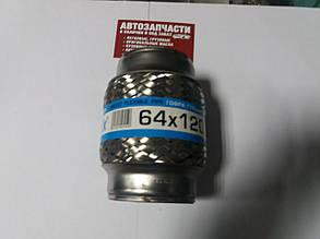 Гофра вихлопної труби 64х120 2-х шарова EuroEx