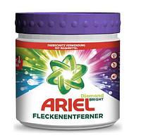 Пятновыводитель для белья Ariel Diamond Bright 500 г (Швеция)