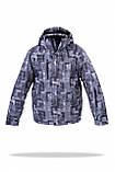Гонолыжная куртка детская Freever серая, фото 5
