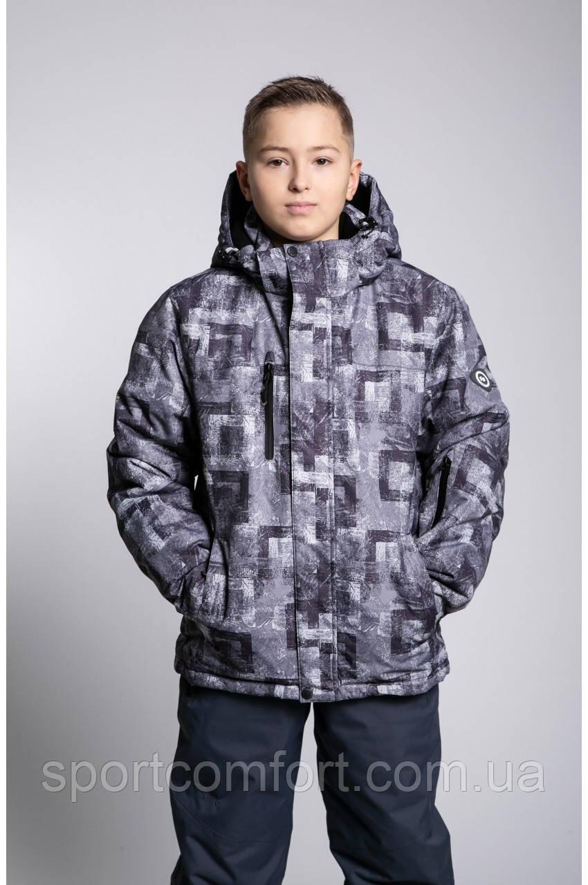 Гонолыжная куртка детская Freever серая