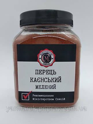 Перец кайенский молотый, 240г, фото 2