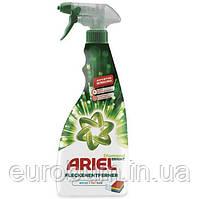 Пятновыводитель спрей для белья Ariel Diamond Bright 750 мл (Швеция)