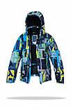 Гонолыжная куртка дитяча Freever мультиколор, фото 2