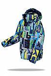 Гонолыжная куртка дитяча Freever мультиколор, фото 7