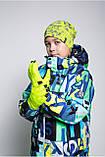 Гонолыжная куртка дитяча Freever мультиколор, фото 4