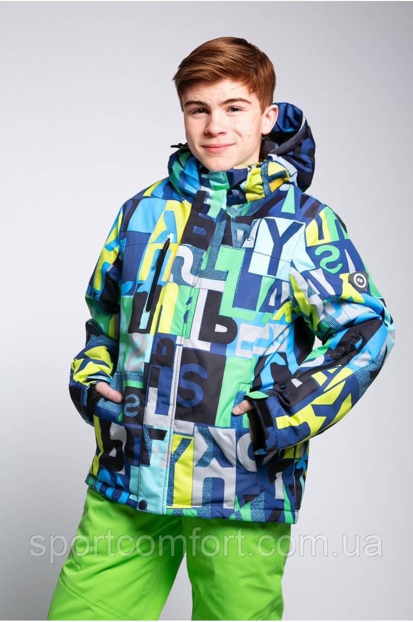 Гонолыжная куртка дитяча Freever мультиколор